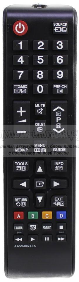 Samsung AA59-00743A