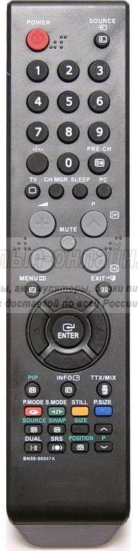 Samsung BN59-00507A