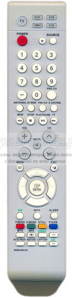 Samsung BN59-00512A