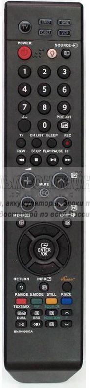 Samsung BN59-00602A