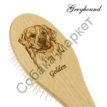Золотистый ретривер средняя Greyhound by Ashley Craig