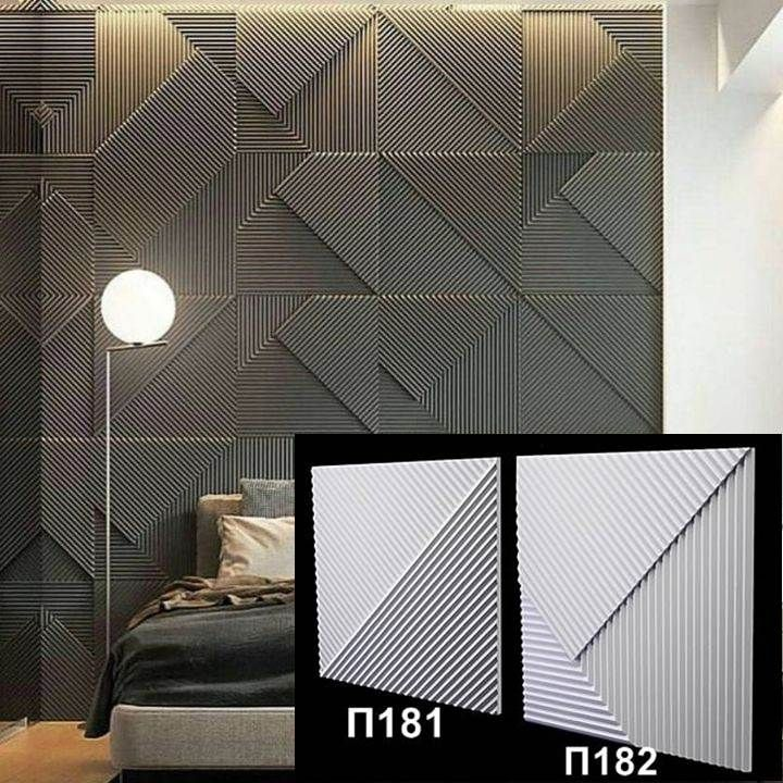3D - панель арт. П - 181/182