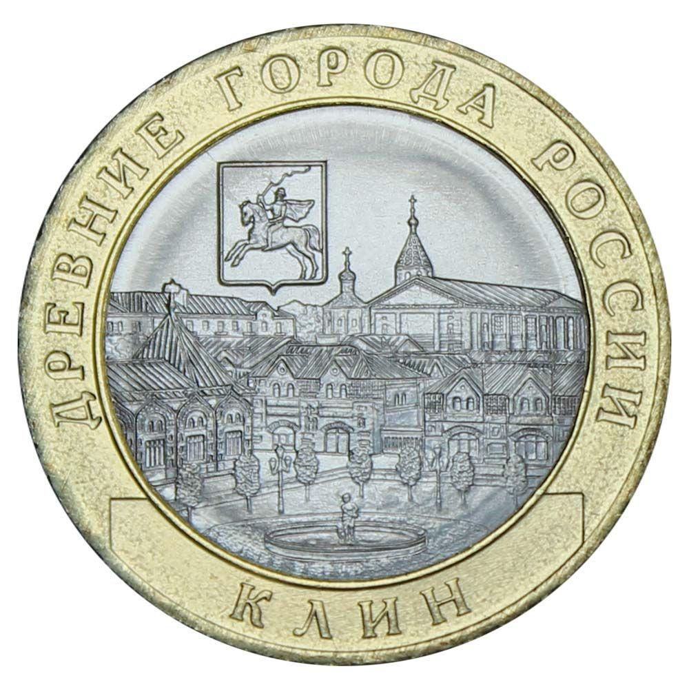10 рублей 2019 ММД Клин (Древние города России) UNC