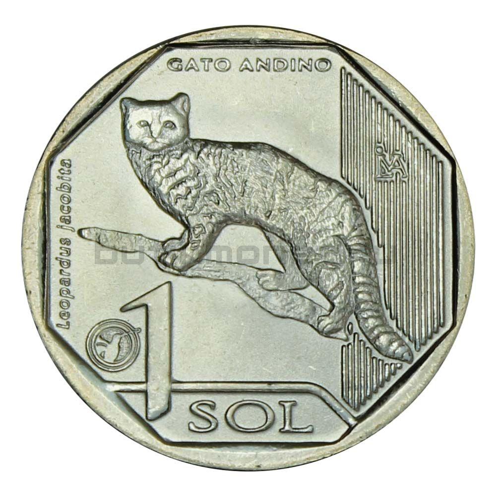 1 соль 2019 Перу Андская кошка (Фауна Перу)