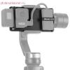 Адаптер Ulanzi для GoPro