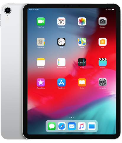 Планшет Apple iPad Pro 2018 11inch 256Gb WiFi+LTE (Silver)