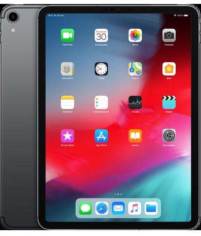 Планшет Apple iPad Pro 2018 11inch 256Gb WiFi (Space Gray)