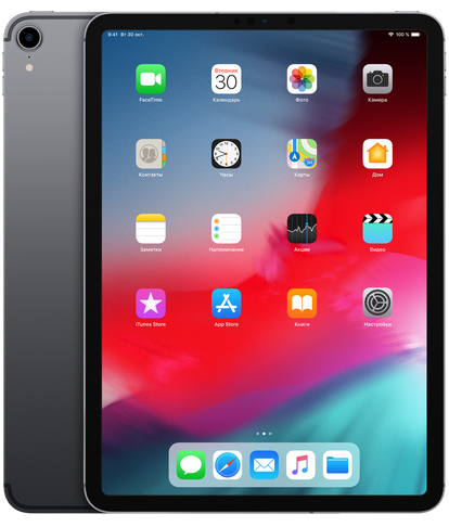 iPad Pro 2018 11inch 64Gb А1934 WiFi+LTE (Space Gray)
