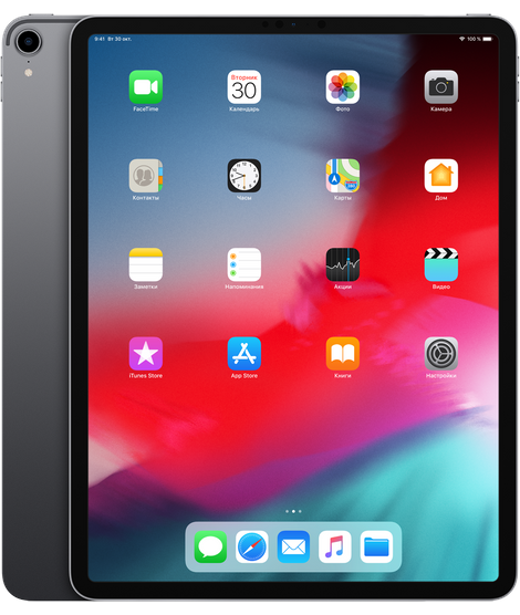 Планшет Apple iPad Pro 2018 12,9inch 256Gb WiFi (Space Gray)