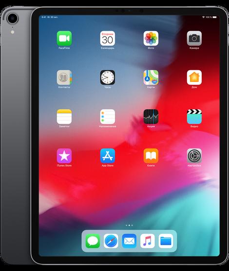 Планшет Apple iPad Pro 2018 12,9inch 64Gb WiFi+LTE (Space Gray)