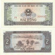 Вьетнам - 2 Донга 1980 UNC