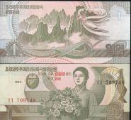 Северная Корея - 1 Вона 1992 UNC