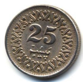 Пакистан 25 пайсов 1983