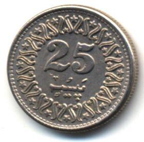 Пакистан 25 пайсов 1990