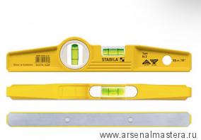 Уровень строительный литой магнитный STABILA тип 81SM 60см 1 вертикальный, 1 горизонтальный арт.02514