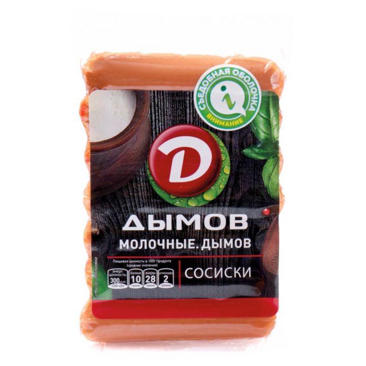 Сосиски Молочные ГОСТ в вискофане 300г. в/у Дымов