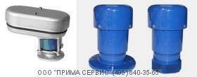 Клапаны дыхательные механические КДМ-50, КДМ-50М, КДМ-100, КДМ-150, КДМ-200, КДМ-250