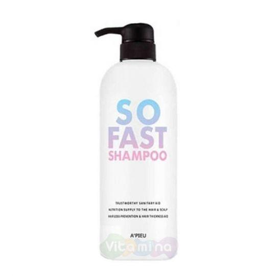A'Pieu Шампунь против выпадения волос So Fast Shampoo, 730 мл