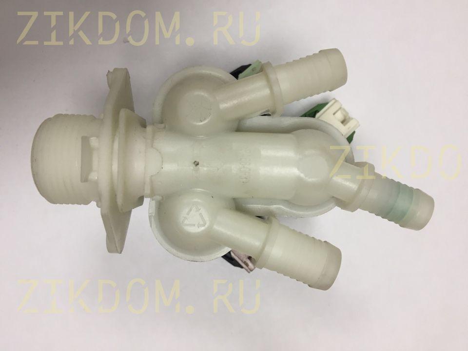 Клапан стиральной машины тройной прямой AEG Electrolux Zanussi 132518841