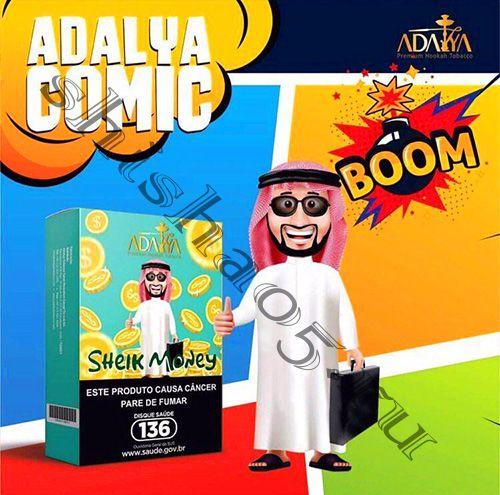 Adalya - Sheik Money (Богатство Шейха), 50g