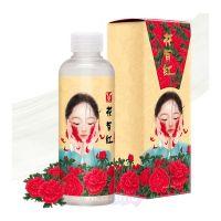 Elizavecca Эссенция с экстрактом красного женьшеня HwaYuHong Red Ginseng Extracts Water Moisture Essence, 200 мл