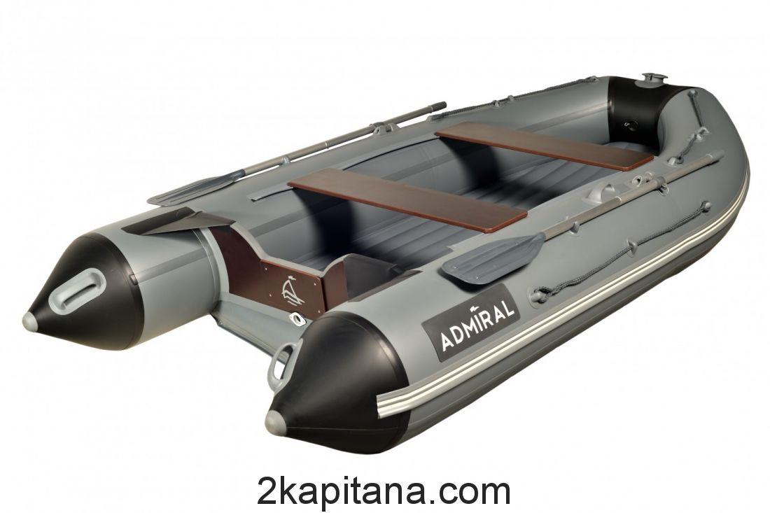 Лодка Адмирал ПВХ 330 CF НДНД