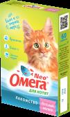 """Омега Neo+ Мультивитаминное лакомство  для котят  """"Веселый малыш"""" (60 табл.)"""