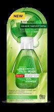 Мицеллярная Fresh-вода для умывания и снятия макияжа сер.«Народные рецепты», 165 мл