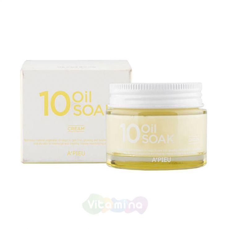 A'Pieu Крем для лица с органическими маслами 10 Oil Soak Cream, 50 мл