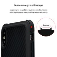Чехол Pitaka MagCase Pro для iPhone XS Max черный: купить недорого с доставкой по Москве — цены, фото, отзывы в интернет-магазине Elite-Case.ru