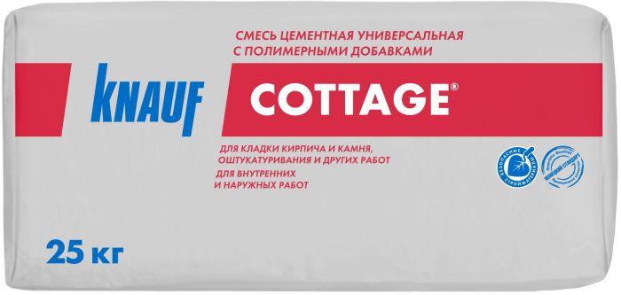 Смесь монтажно-кладочная Knauf Коттеджная, 25 кг