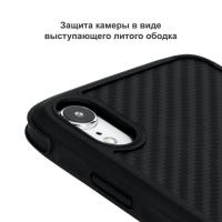 Чехол Pitaka MagCase Pro для iPhone Xr черный: купить недорого с доставкой по Москве — цены, фото, отзывы в интернет-магазине Elite-Case.ru