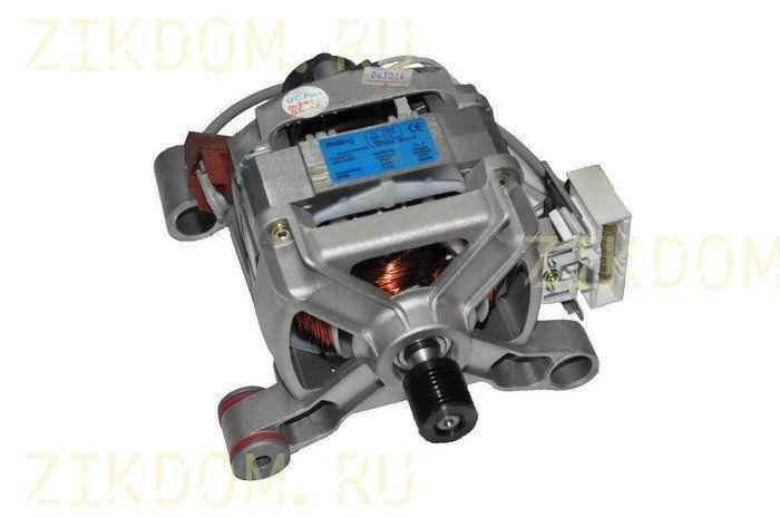 Мотор стиральной машины Samsung DC31-00002W