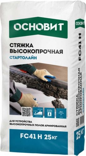 Стяжка высокопрочная Основит Стартолайн FC41 H, 25 кг