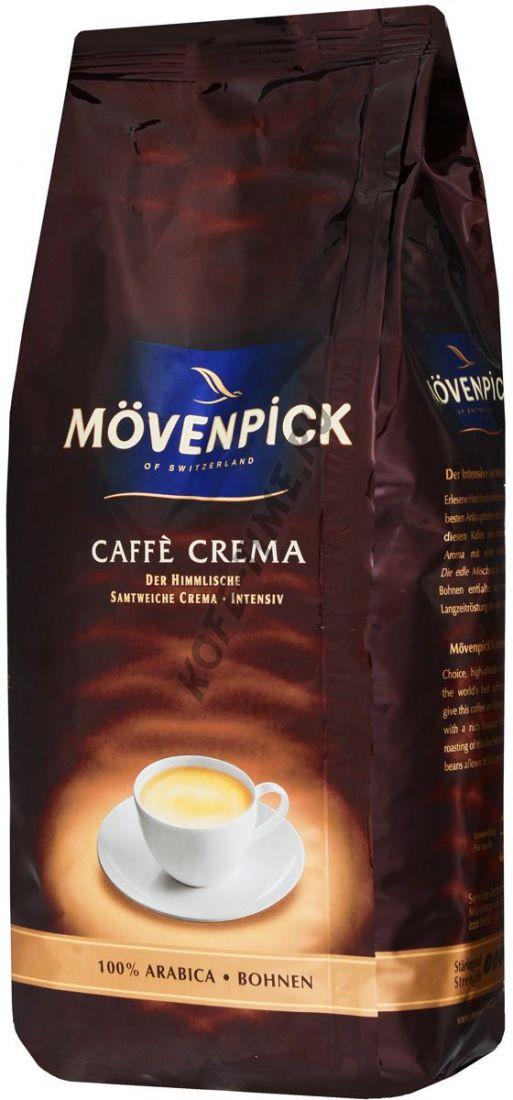 Кофе Movenpick Caffe Crema, 1 кг.