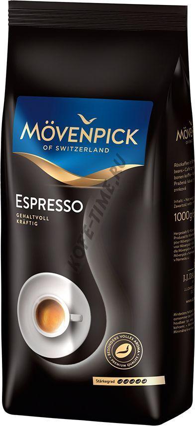 Кофе Movenpick Espresso, 1 кг.