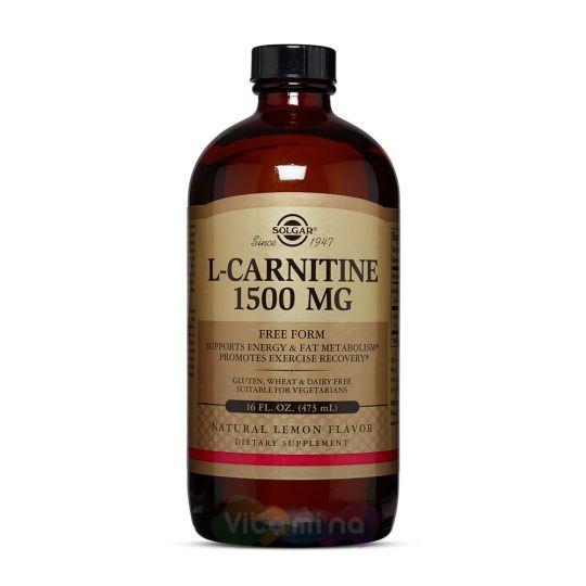 Солгар Л-Карнитин жидкий 1500 мг (473 мл)