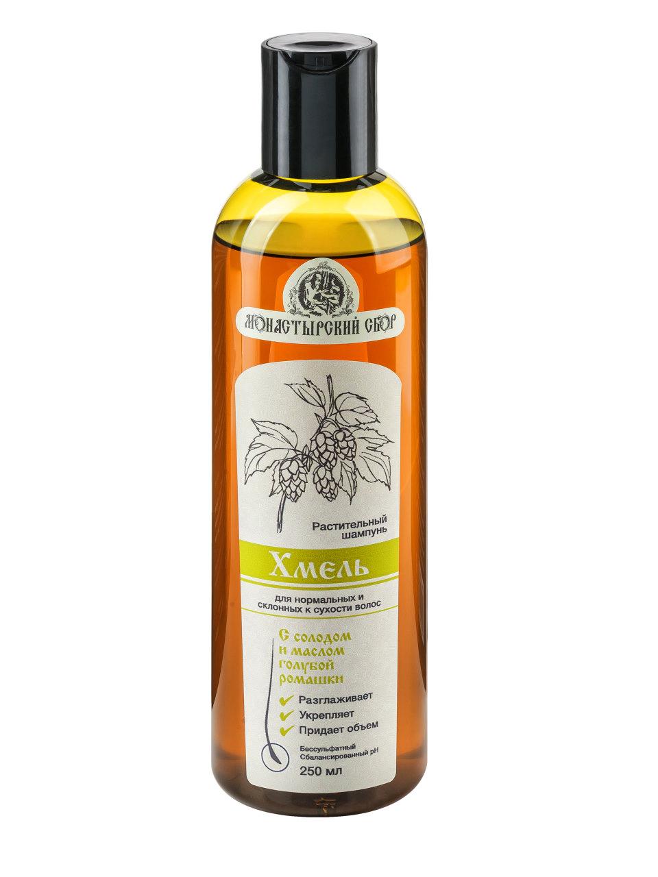 Беcсульфатный растительный шампунь «Хмель» для нормальных и склонных к сухости волос
