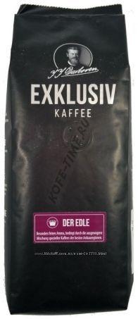 Кофе Exklusivkaffee der Edle, 250 гр.