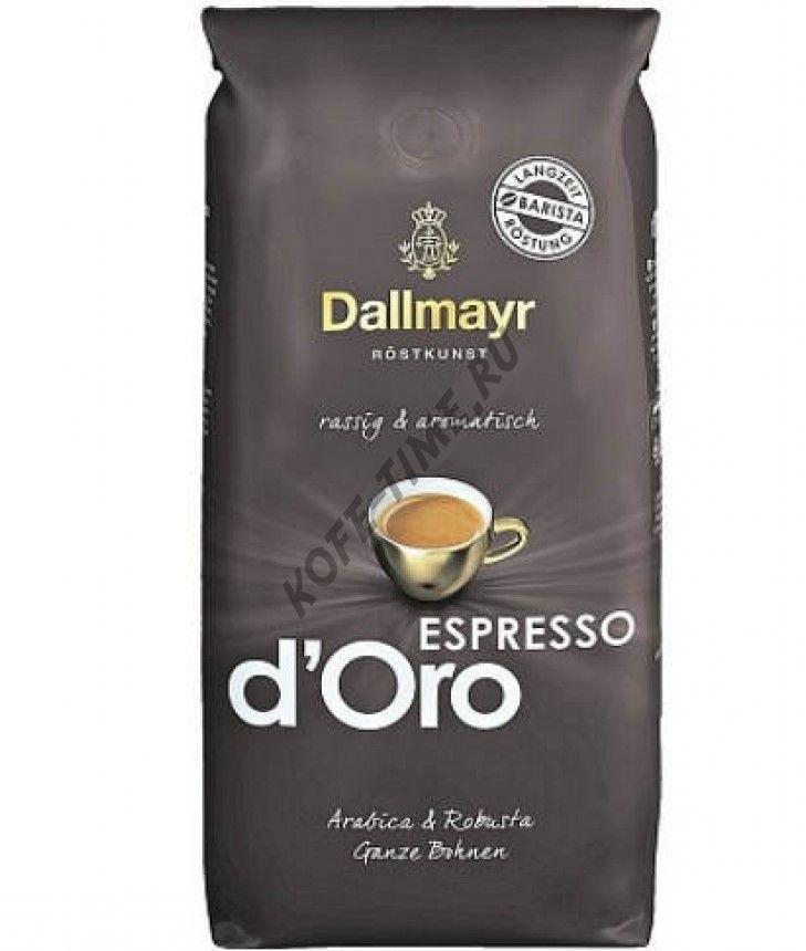 Кофе Dallmaer Espresso D'Oro,  1 кг