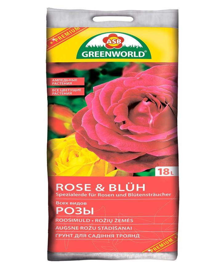 Грунт ASB Greenworld для розы и обильно-цветущих растений, 18 л