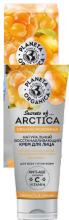Arctica Крем для лица Свежесть и сияние восстанавливающий, 75 мл