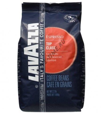 Кофе Lavazza Top Class, 1 кг.
