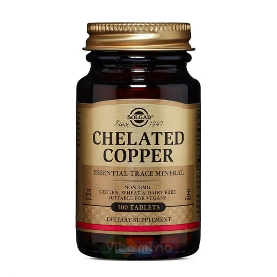Солгар Copper (Медь) 2,5 мг. 100 табл.