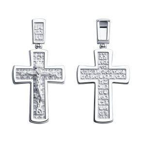 Крест из серебра 94120019 SOKOLOV