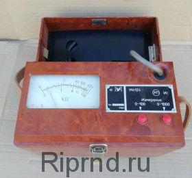 М4124 Измеритель полного сопротивления изоляции