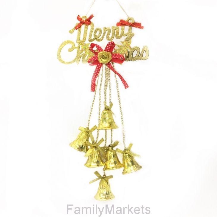 Новогоднее украшение Колокольчики Merry Christmas, 23 см