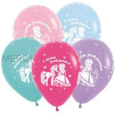 """Шар С днем рождения """"Принцесса Мия и единорог"""""""