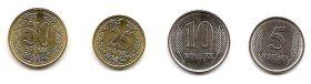 Набор монет Приднестровье  2019