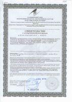Флорентина сертификат